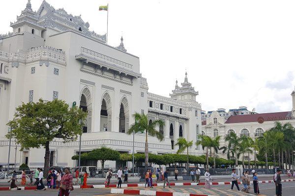 British Colonial City Hall in Yangon