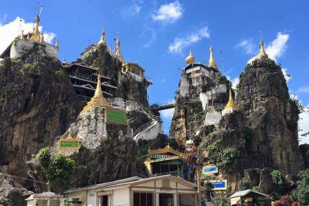 Taung Kwe Pagoda In Loikaw